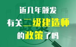 住建部:建设工程企业资质统一实行电子化申报和审批