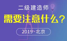 北京市推行建设工程企业电子资质证书